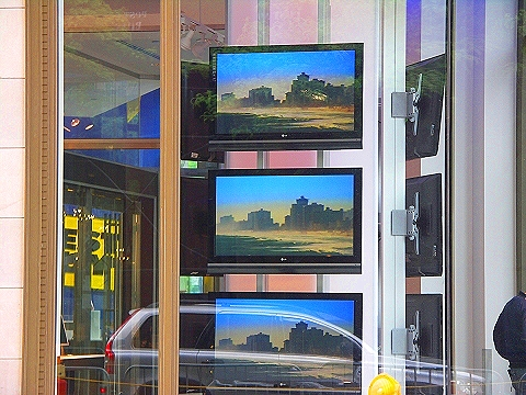 NY- Best Buy video display in 15 Central Park West