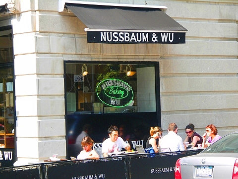NY- Columbia University- Nussbaum and Wu