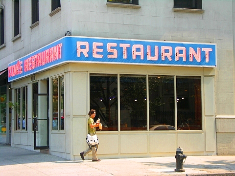 NY- Columbia University- Tom's Restaurant