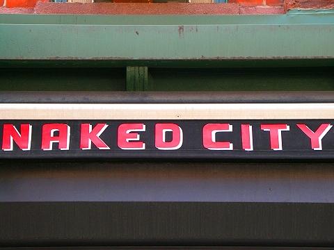 NY- Hells Kitchen- Naked City Cafe