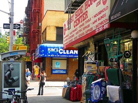 NY- Hells Kitchen