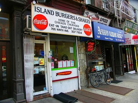 NY- Hells Kitchen- Island Burgers and Shakes