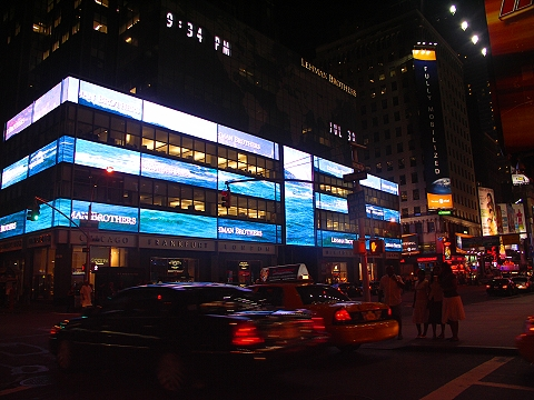 Lehman Brothers Building, 745 7th Ave