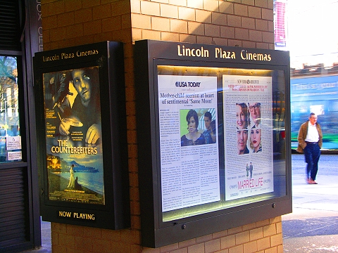 NY- Lincoln Plaza Cinemas