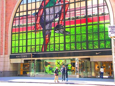 NY- Niketown on West 57th Street