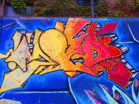 NY- Schoolyard Graffiti- 76th and Columbus