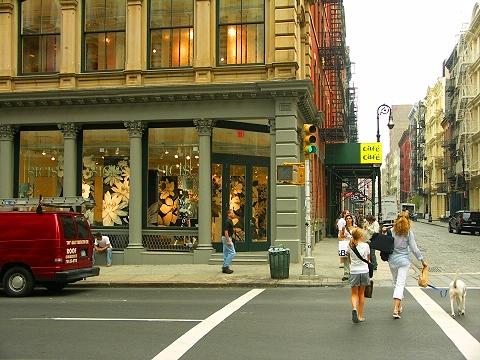 NY- Soho- Sicis- Greene Street