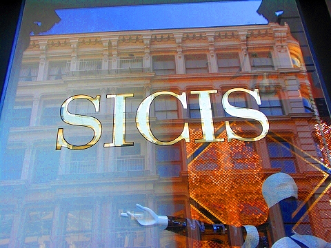 NY- Soho- Sicis Christmas Windows 2007
