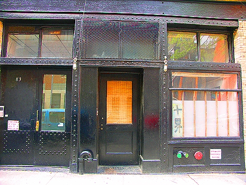 NY- the un-gentrified windows on QWarren Street in Tribeca